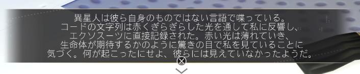 f:id:nanimo745:20210421000050j:plain