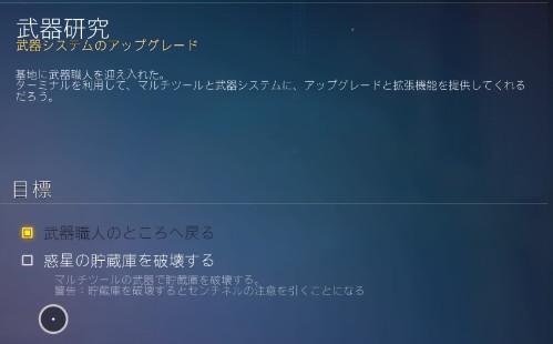 f:id:nanimo745:20210504232546j:plain