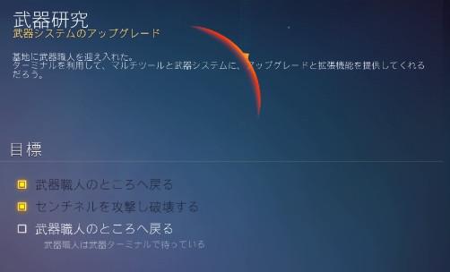 f:id:nanimo745:20210505222553j:plain