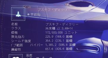 f:id:nanimo745:20210505224801j:plain