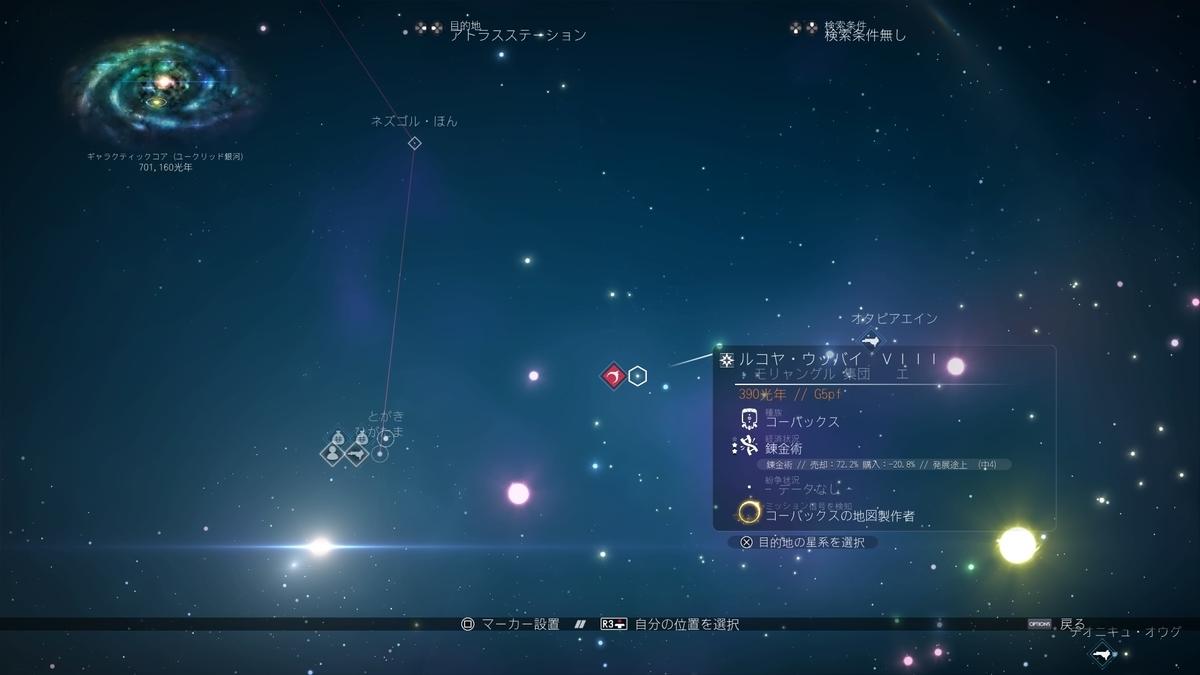 f:id:nanimo745:20210510223039j:plain