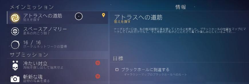 f:id:nanimo745:20210513001536j:plain