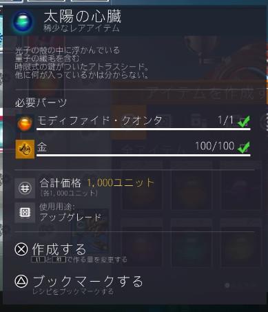 f:id:nanimo745:20210604230315j:plain