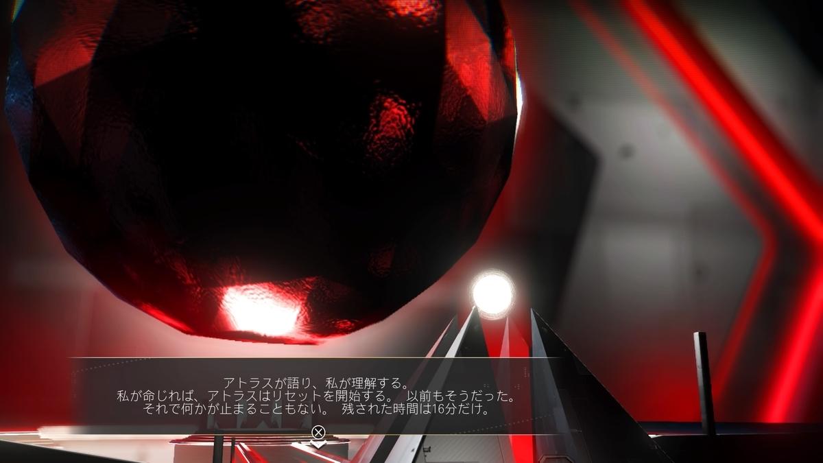 f:id:nanimo745:20210604232125j:plain