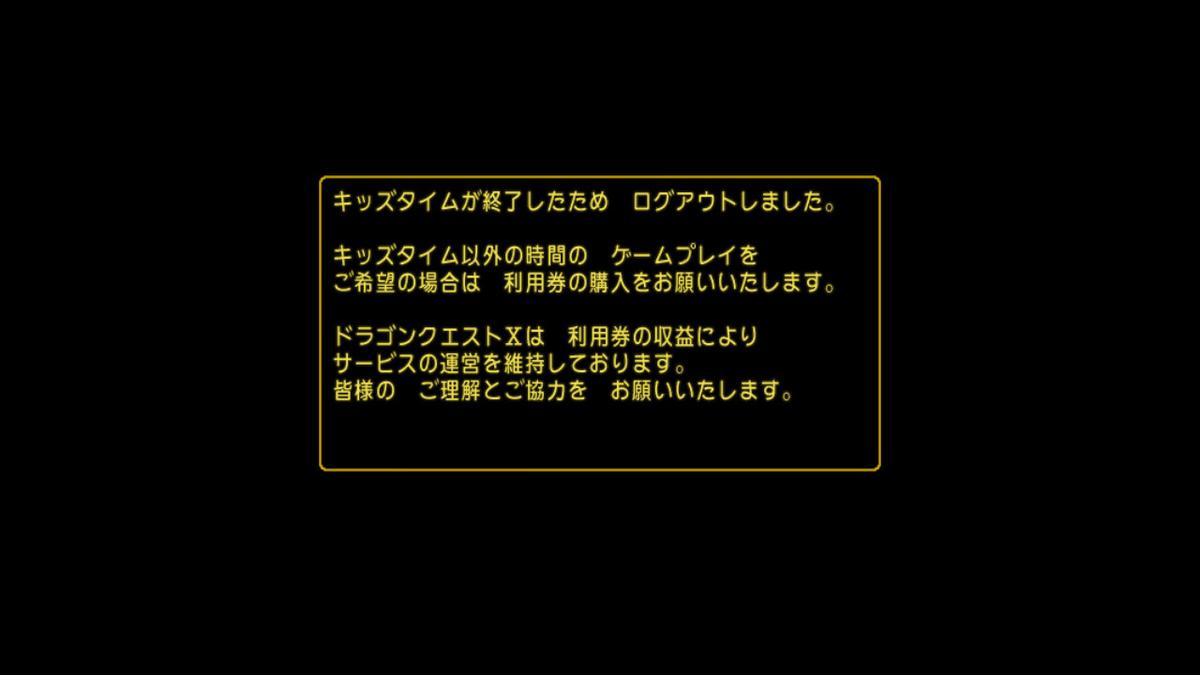 f:id:nanimo745:20210605233023j:plain