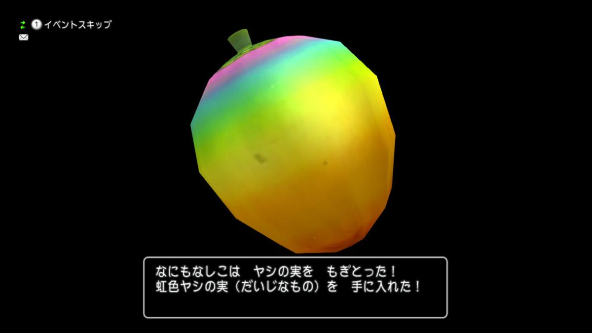 f:id:nanimo745:20210609230054j:plain