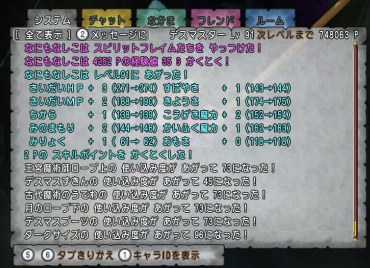 f:id:nanimo745:20210610232534j:plain