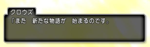 f:id:nanimo745:20210617231006j:plain