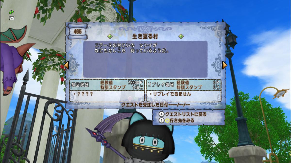 f:id:nanimo745:20210619224811j:plain