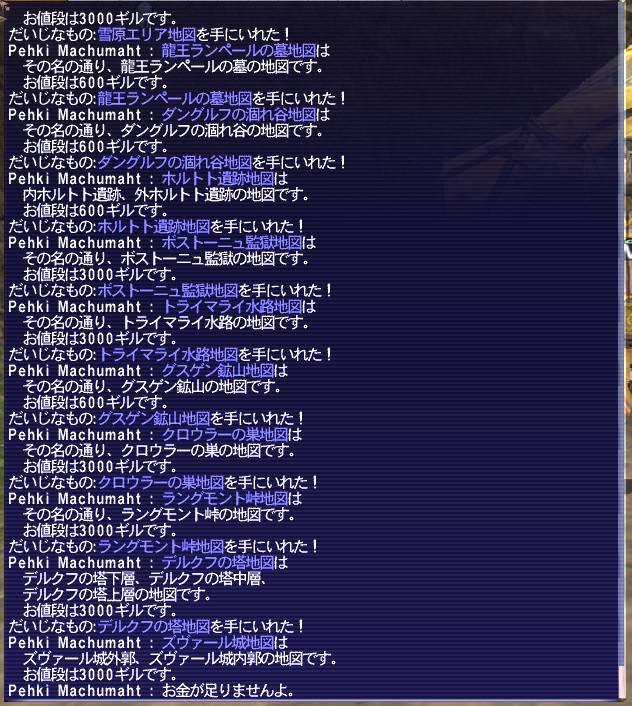 f:id:nanimo745:20210706223916j:plain