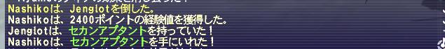 f:id:nanimo745:20210718224658j:plain