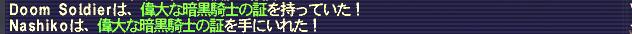 f:id:nanimo745:20210718230536j:plain