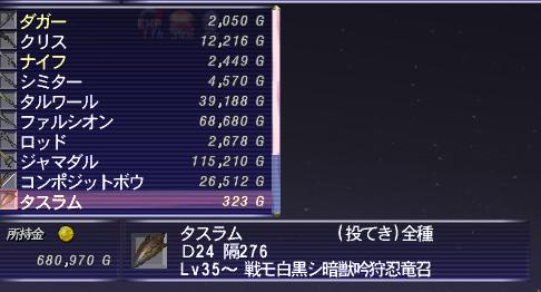 f:id:nanimo745:20210722225826j:plain