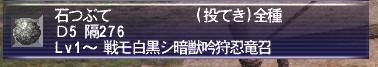 f:id:nanimo745:20210722225954j:plain