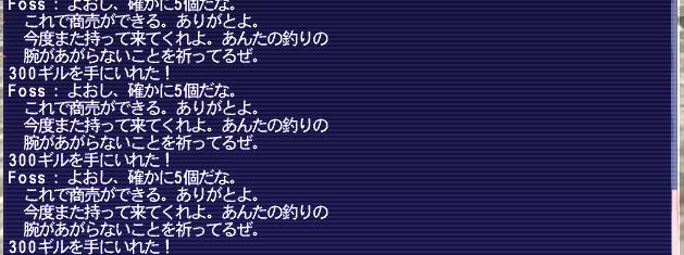 f:id:nanimo745:20210723225328j:plain