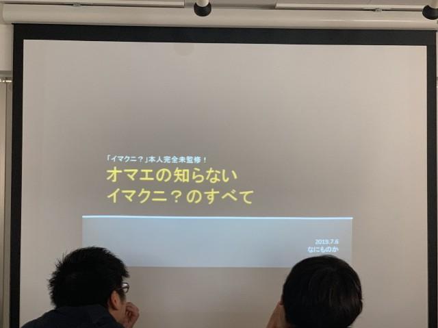 f:id:nanimonoka:20190716123049j:image