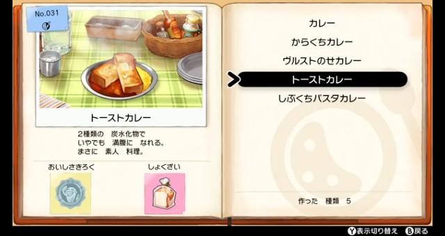 f:id:nanimonoka:20190910133912j:plain