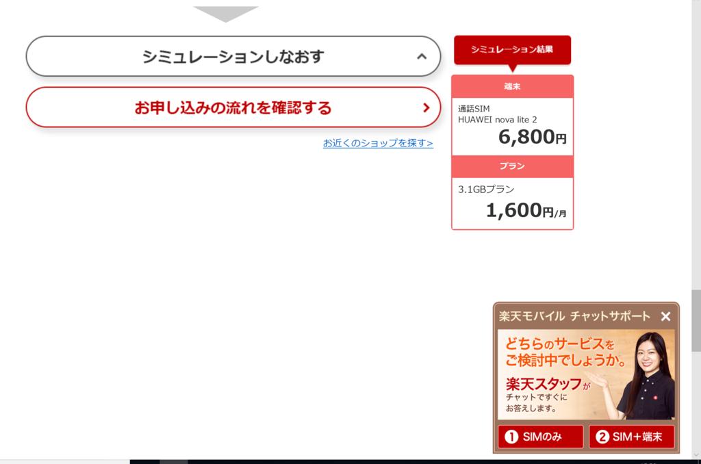 f:id:naninani3:20180610160630p:plain
