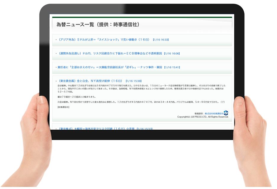 f:id:naninunee:20210121212208p:plain