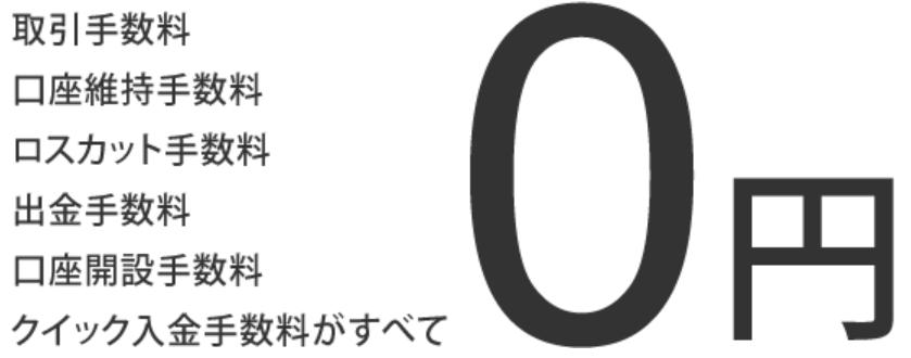 f:id:naninunee:20210121212600p:plain