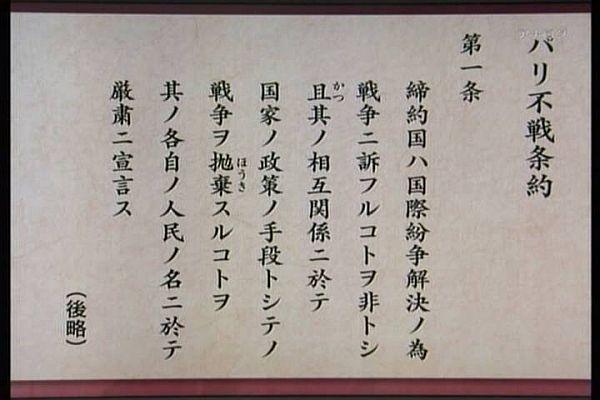 『Get Back! 20's / 1928年(s03)』 - naniujiのブログ