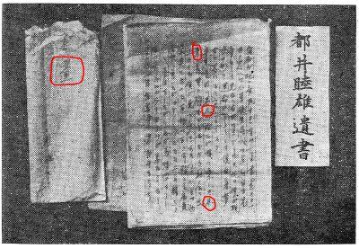 f:id:naniuji:20161017172602j:image:w220:left