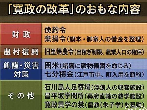 f:id:naniuji:20181011204015j:image:w200:left