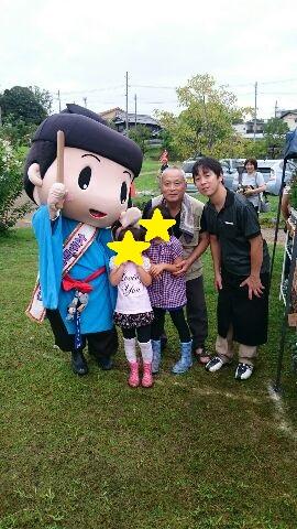 f:id:naniwa-hanamaru-chukichi:20160921153344j:plain