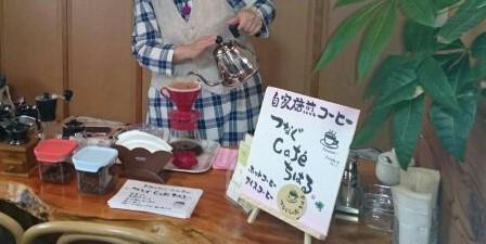 f:id:naniwa-hanamaru-chukichi:20161009001007j:plain