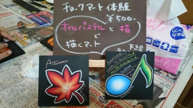 f:id:naniwa-hanamaru-chukichi:20161009001820j:plain