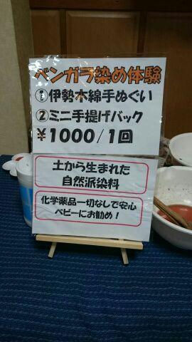 f:id:naniwa-hanamaru-chukichi:20161009002515j:plain