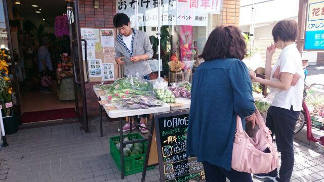f:id:naniwa-hanamaru-chukichi:20161015195029j:plain