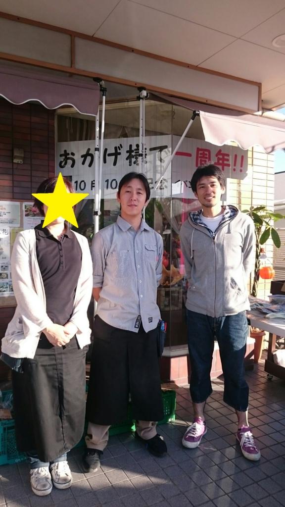 f:id:naniwa-hanamaru-chukichi:20161015195305j:plain