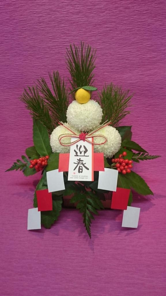 f:id:naniwa-hanamaru-chukichi:20161231174828j:plain