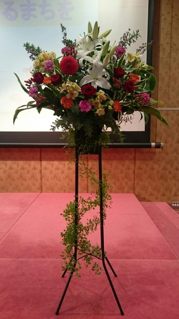 f:id:naniwa-hanamaru-chukichi:20171106205907j:plain
