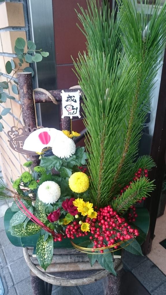 f:id:naniwa-hanamaru-chukichi:20171231183844j:plain
