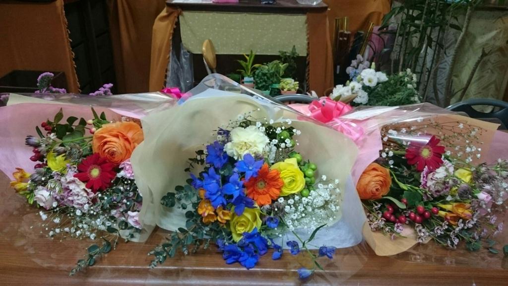 f:id:naniwa-hanamaru-chukichi:20180413200501j:plain