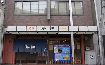 f:id:naniwa_otokojuku:20201107051506j:plain