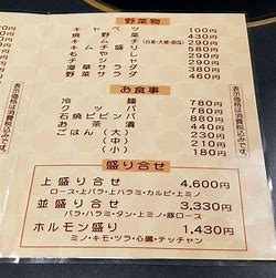 f:id:naniwa_otokojuku:20201107052205j:plain