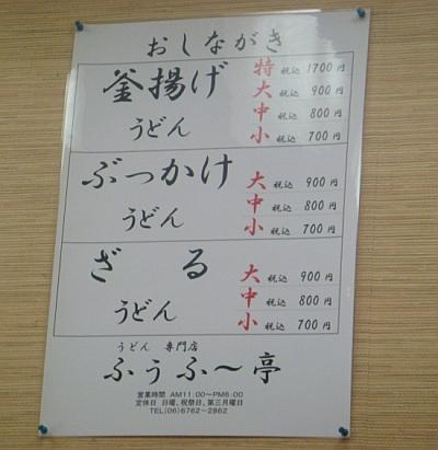 f:id:naniwa_otokojuku:20201108030620j:plain