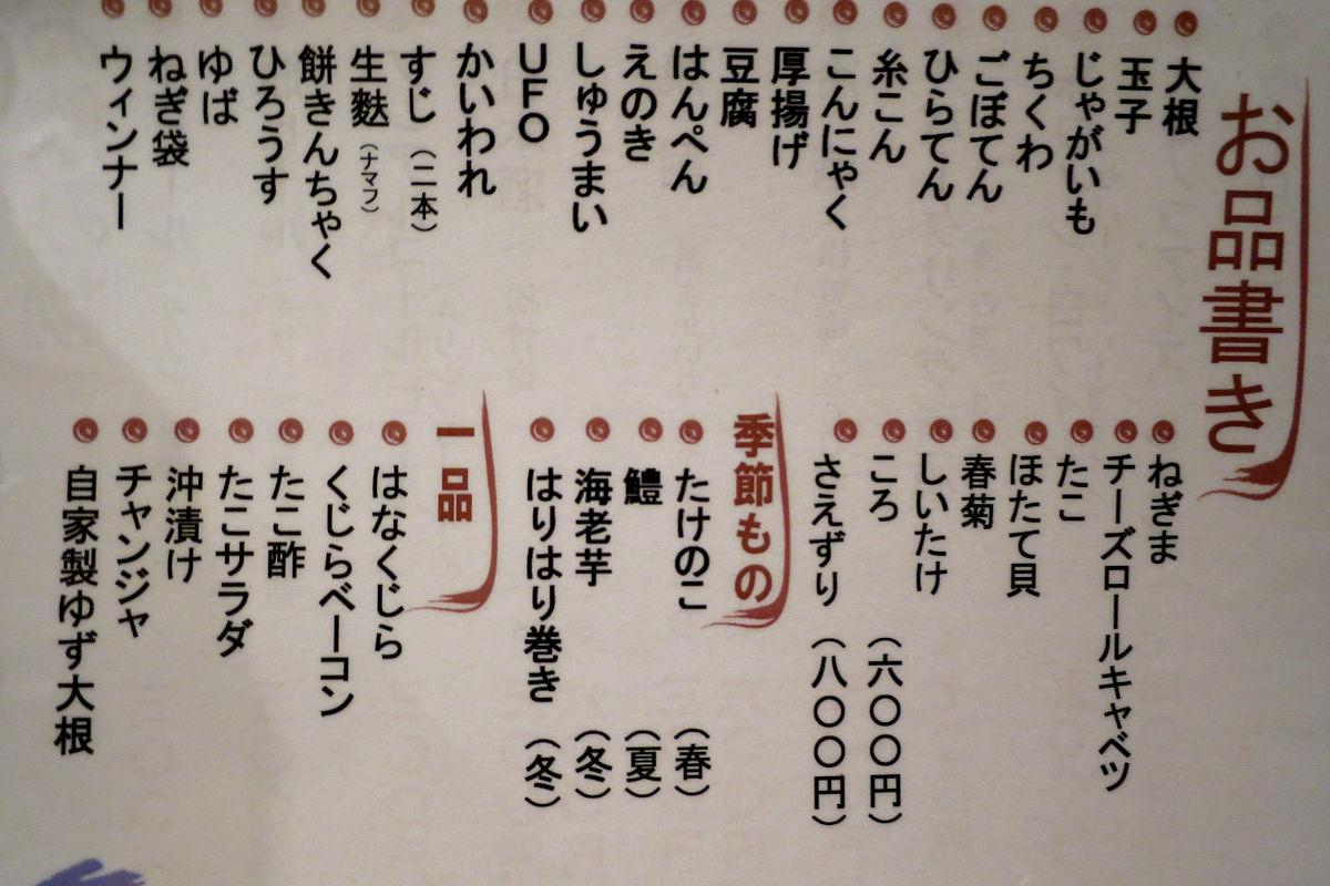 f:id:naniwa_otokojuku:20201110031544j:plain