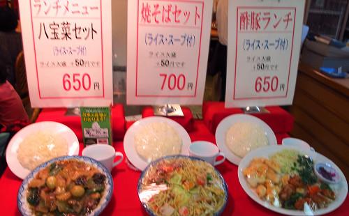 f:id:naniwa_otokojuku:20201110212919j:plain