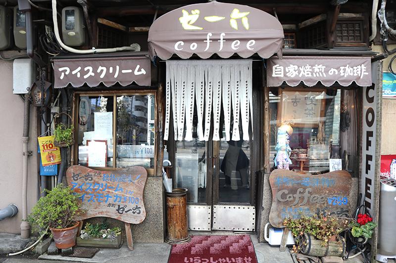 f:id:naniwa_otokojuku:20201111003201j:plain
