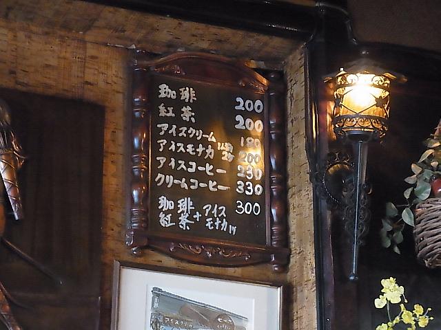 f:id:naniwa_otokojuku:20201111003325j:plain