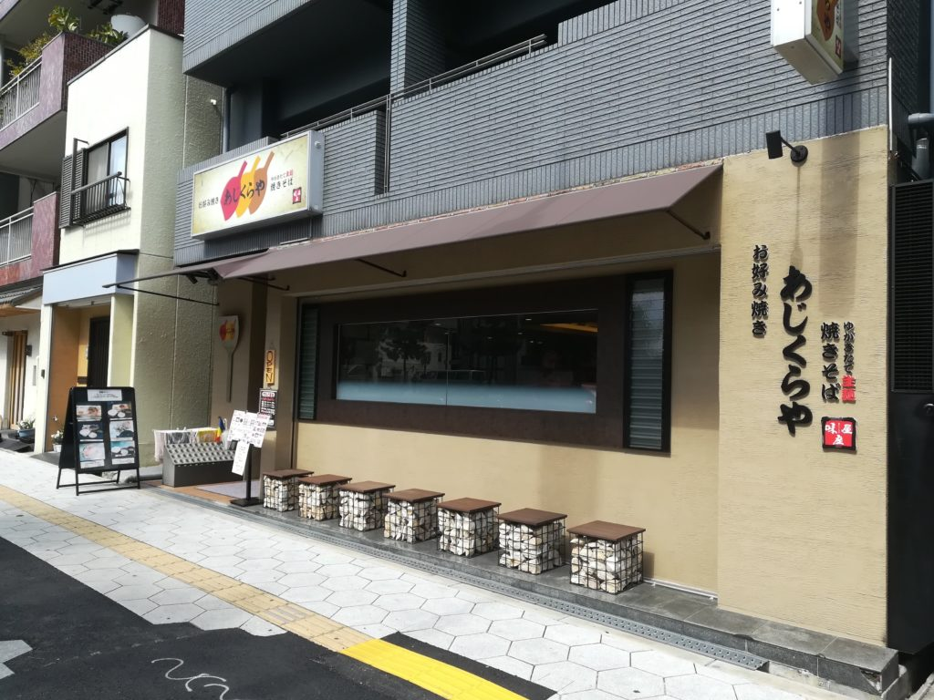 f:id:naniwa_otokojuku:20201112195030j:plain
