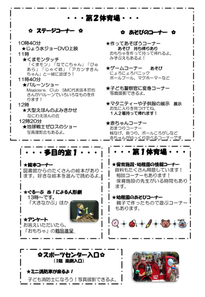 f:id:naniwakumachisen:20180822100918j:plain