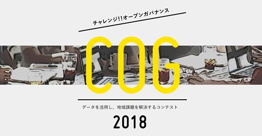 f:id:naniwakumachisen:20180921005032j:plain