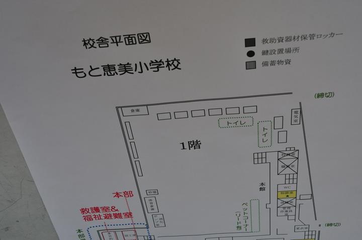f:id:naniwakumachisen:20181118185952j:plain