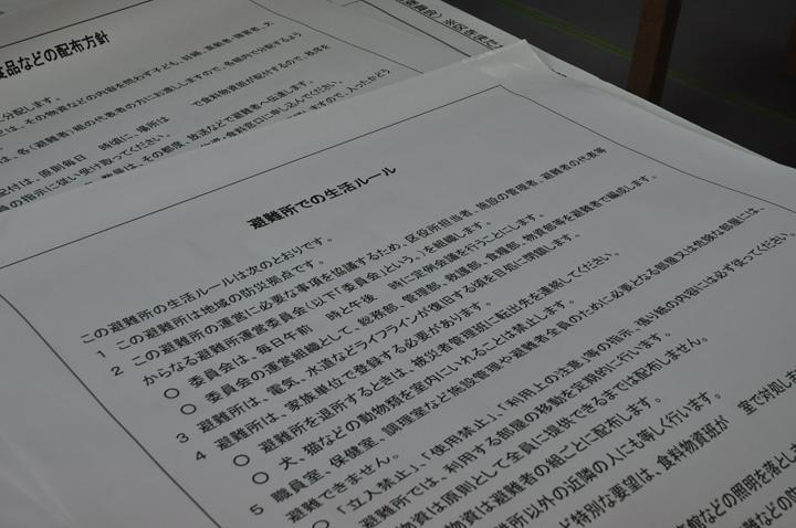 f:id:naniwakumachisen:20181118190221j:plain