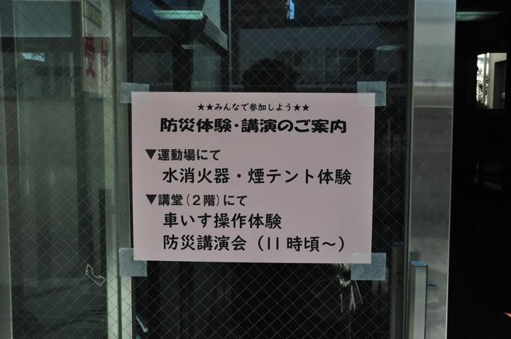 f:id:naniwakumachisen:20181118191145j:plain